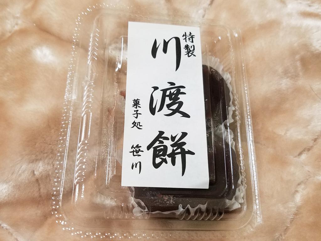 f:id:myoko-joetsu-diary:20180208095431j:plain
