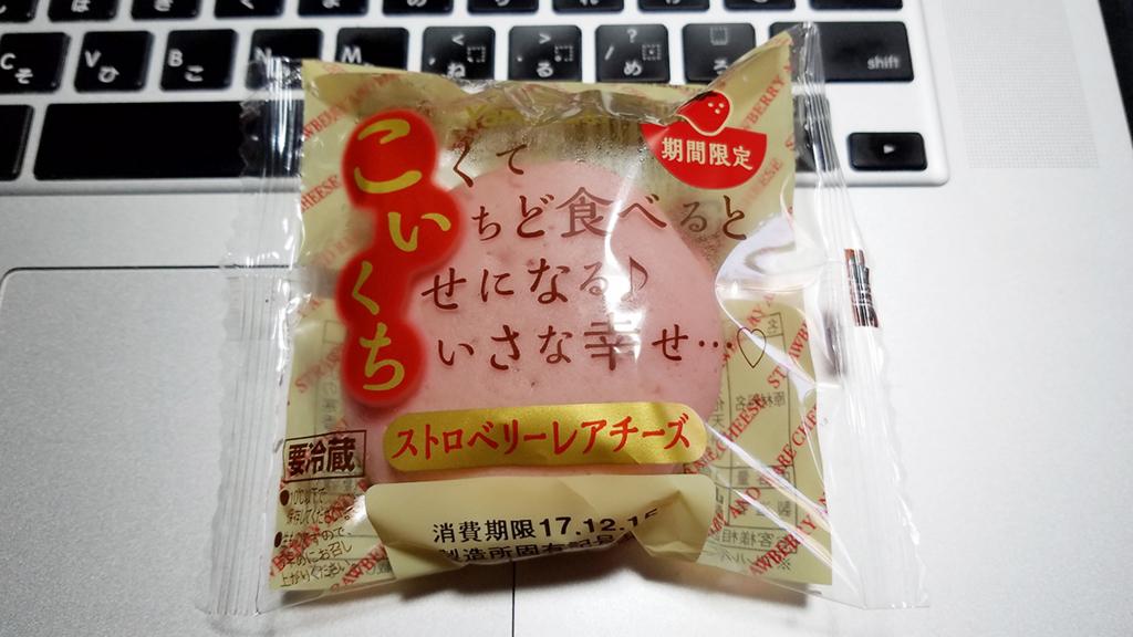 f:id:myoko-joetsu-diary:20180214113316j:plain