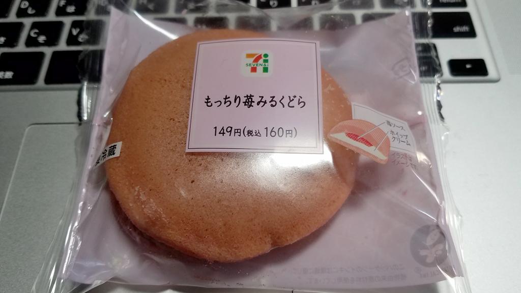 f:id:myoko-joetsu-diary:20180307094233j:plain