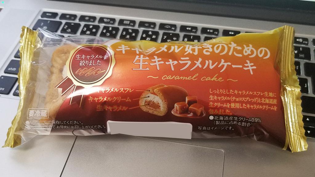 f:id:myoko-joetsu-diary:20180323003316j:plain