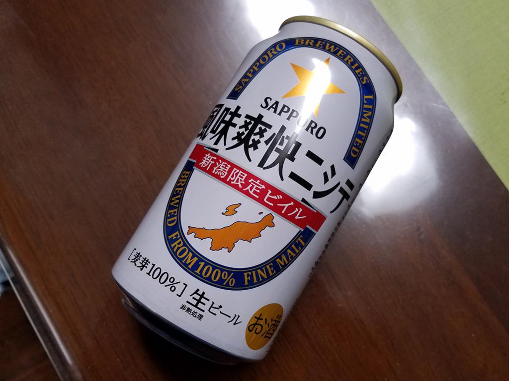 f:id:myoko-joetsu-diary:20180404141959j:plain