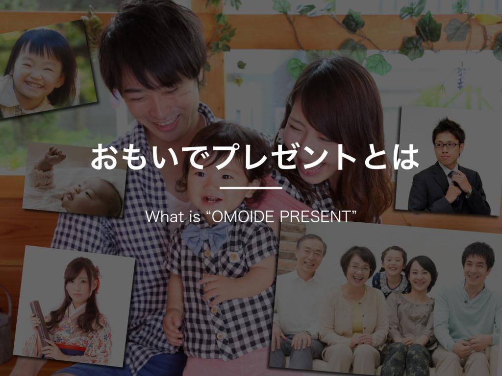 f:id:myoko-joetsu-diary:20180531155401j:plain