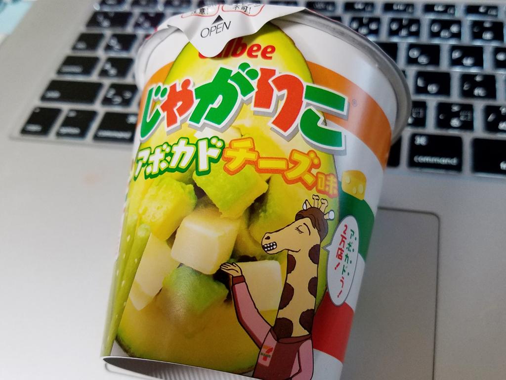 f:id:myoko-joetsu-diary:20180602151248j:plain