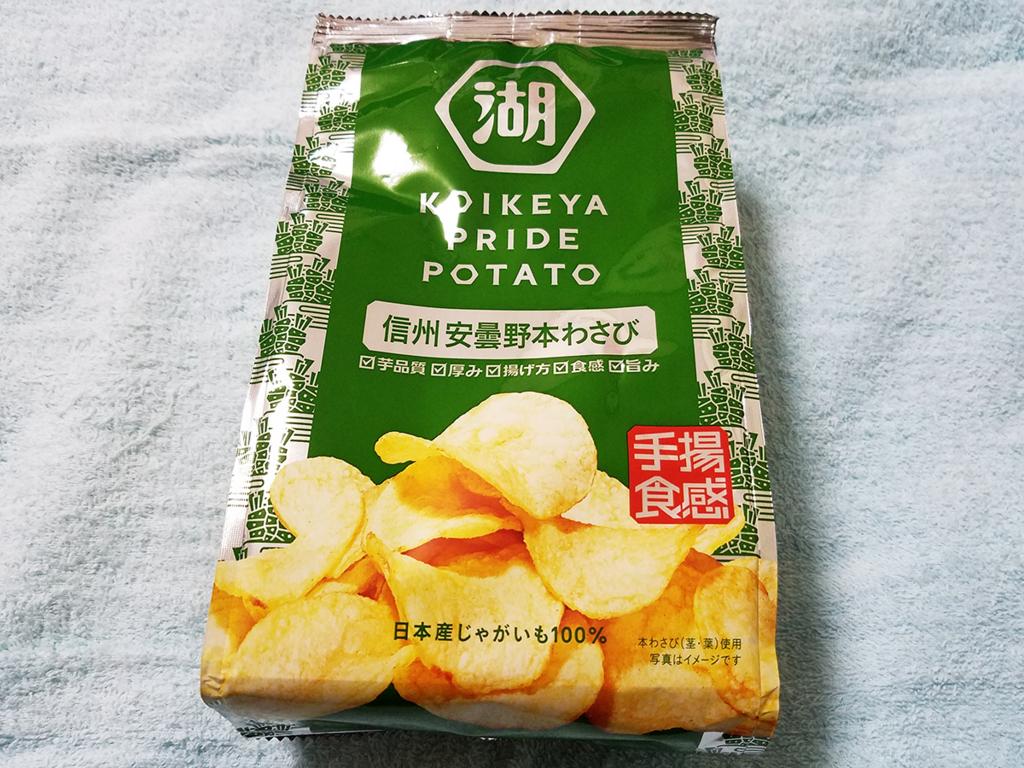 f:id:myoko-joetsu-diary:20180615140025j:plain