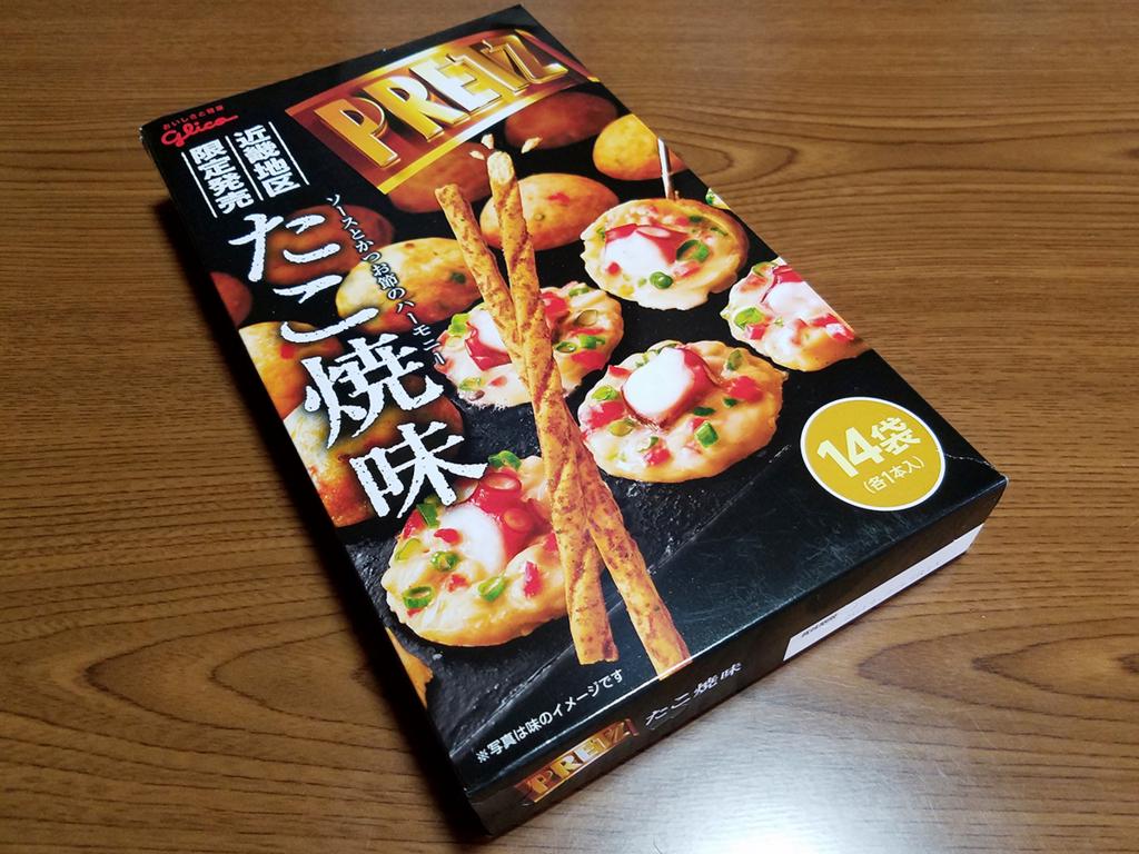 f:id:myoko-joetsu-diary:20180617171729j:plain
