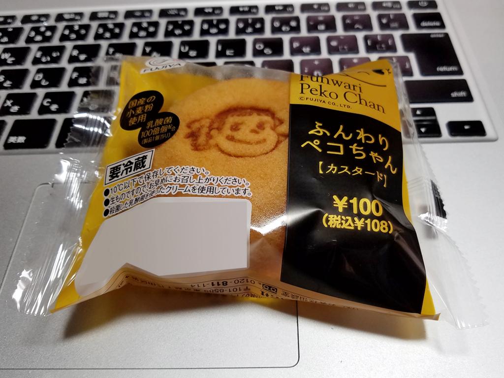f:id:myoko-joetsu-diary:20180622092844j:plain