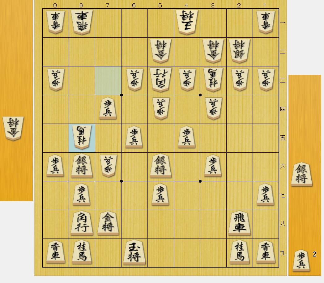 f:id:myokochin-shogi:20201124225324p:plain