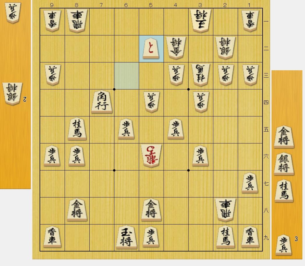 f:id:myokochin-shogi:20201124230651p:plain