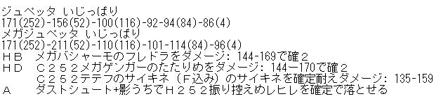 f:id:myonLevi:20180404233938p:plain