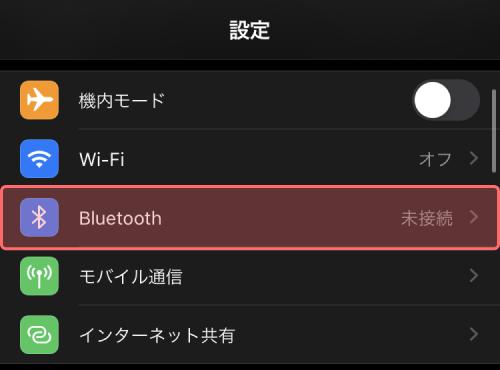 f:id:myoshiyama:20200513181457p:plain