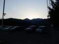 青葉学園の後ろにある連峰