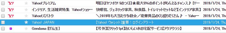 f:id:myoujin7:20190124142019p:plain