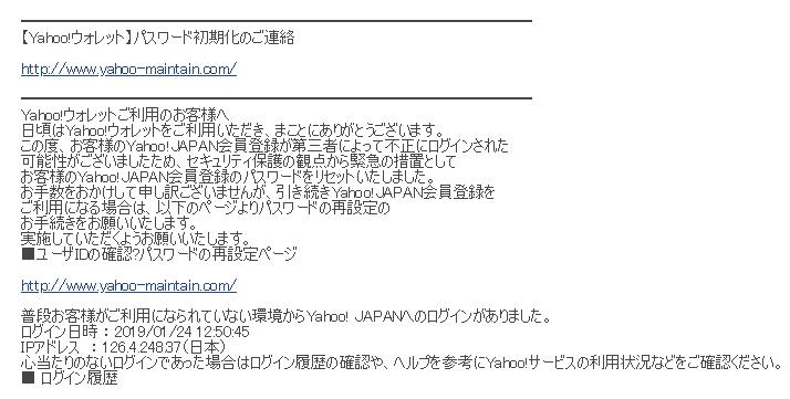 f:id:myoujin7:20190124142029p:plain