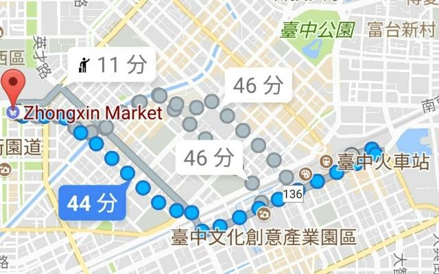 f:id:mypace-chinese:20180205133412j:image