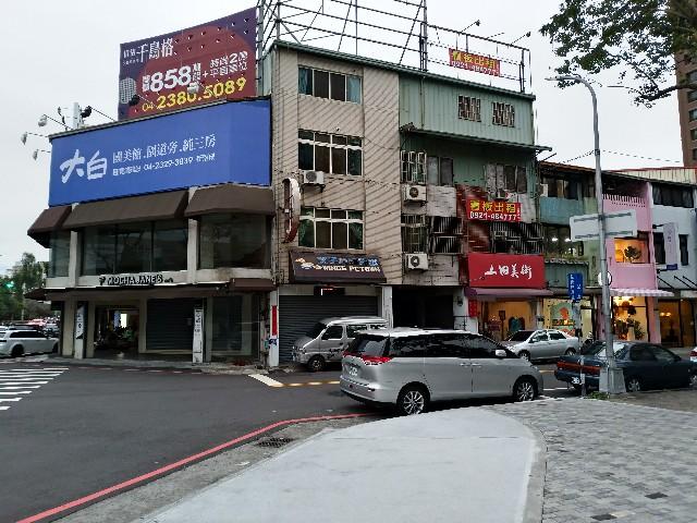f:id:mypace-chinese:20180205134027j:image