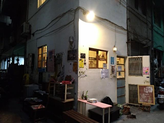 f:id:mypace-chinese:20180205135714j:image