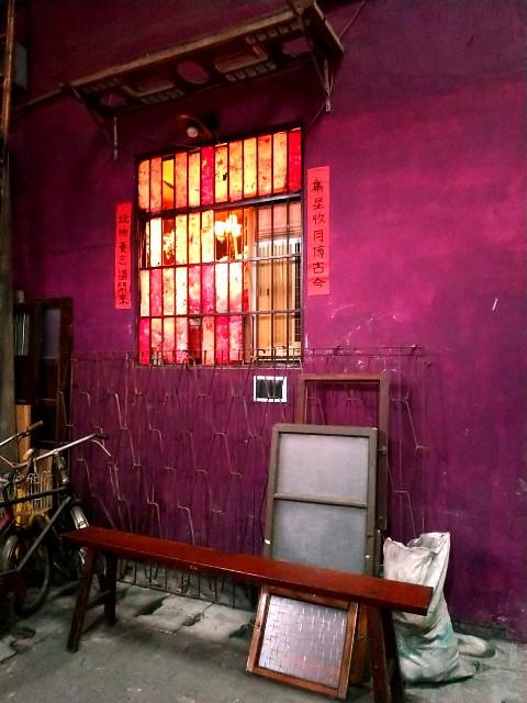 f:id:mypace-chinese:20180208163217j:image