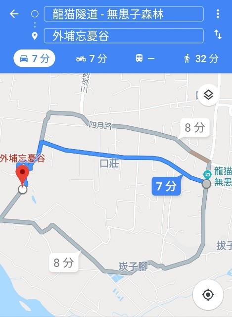 f:id:mypace-chinese:20181011114902j:image