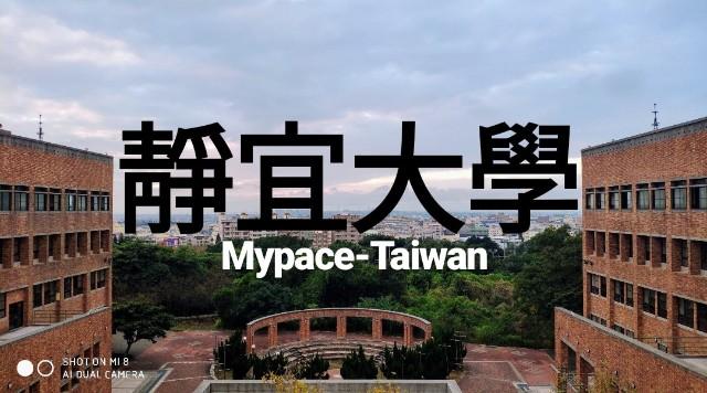 f:id:mypace-chinese:20181118180201j:image