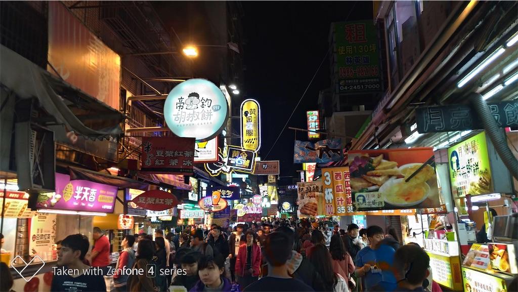 f:id:mypace-chinese:20190330015937j:image