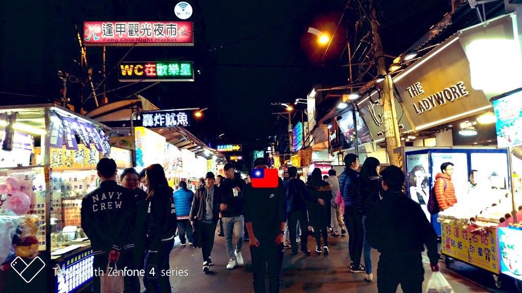 f:id:mypace-chinese:20190330020359j:image