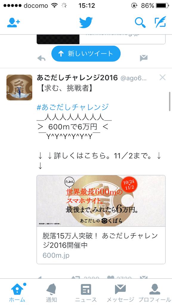 f:id:mypiyo:20161030230313p:plain