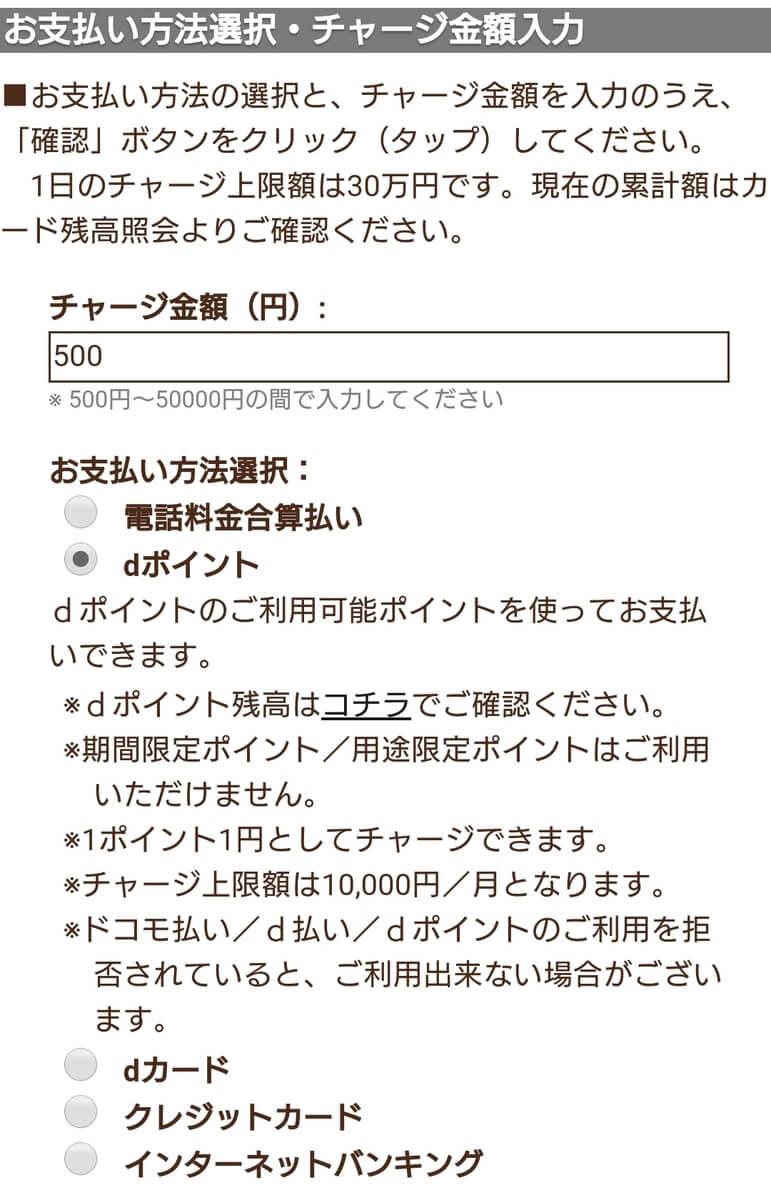 f:id:mypointnews:20200213001858j:plain