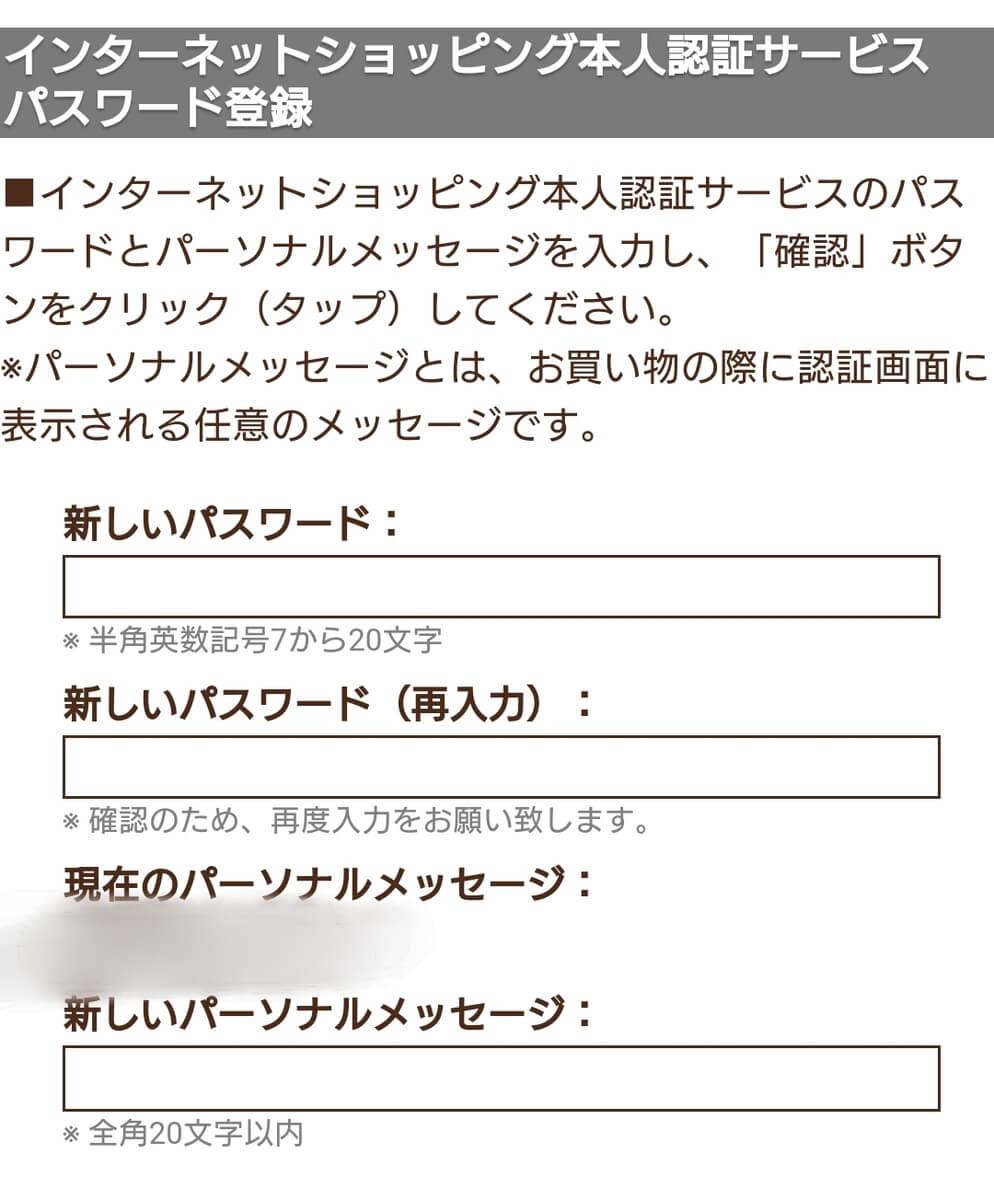 f:id:mypointnews:20200213011926j:plain