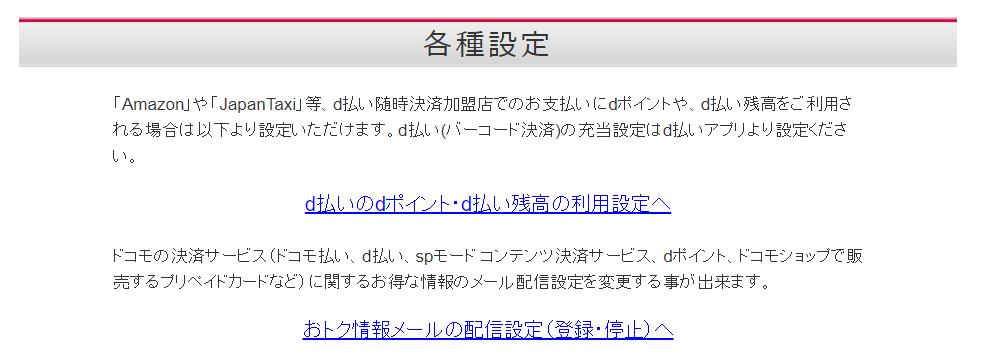 f:id:mypointnews:20210404154200p:plain