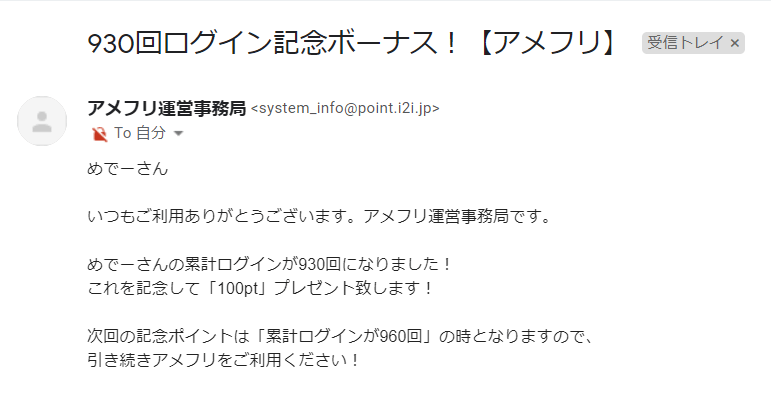 f:id:mypointnews:20210430052302p:plain