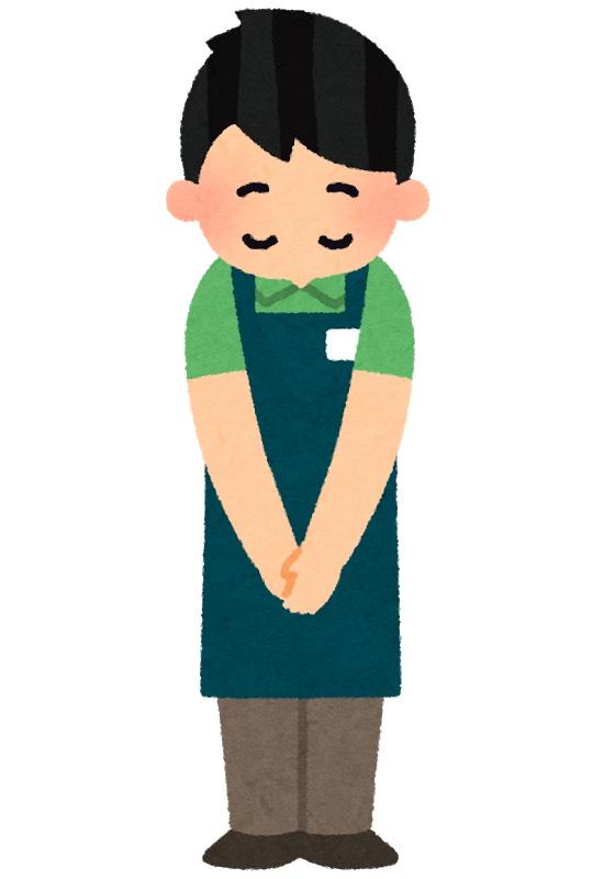 店員さんに偉そうにしたりタメ口をきく人とは二度と食事に行きたくない 失礼な態度は損しかしないことに気付こうの画像