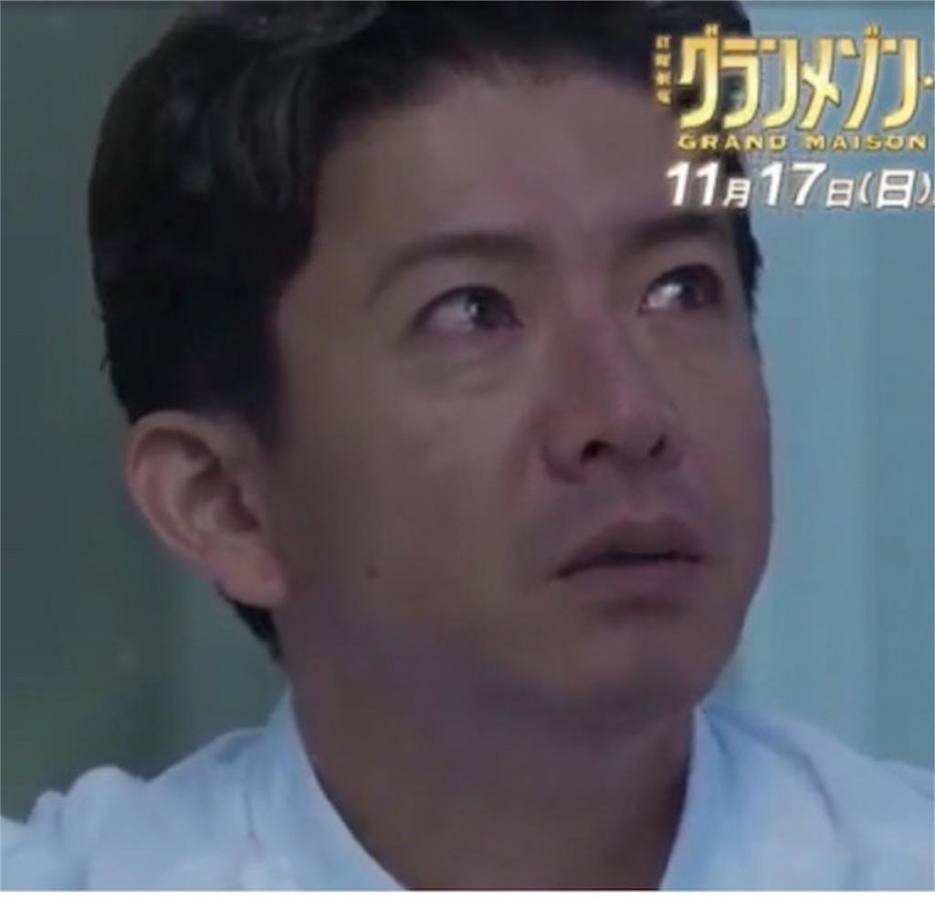 『グランメゾン東京』第5話「フレンチやめんじゃねえぞ」で涙腺崩壊の画像