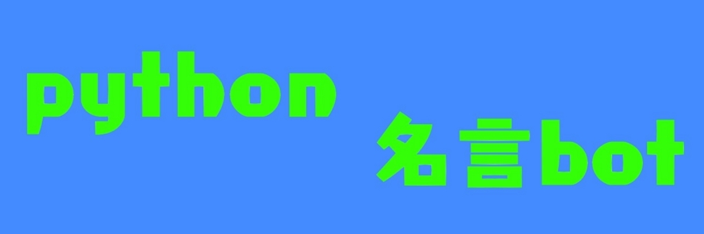 f:id:myprogramming:20170728192959j:plain