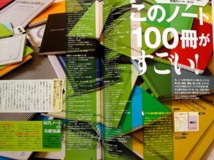 IMG_1006_convert_20120621215557.jpg