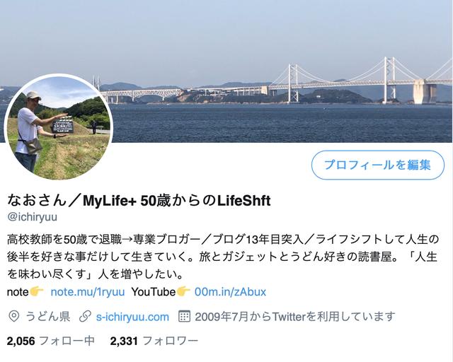 スクリーンショット 2019-08-05 9.23.02