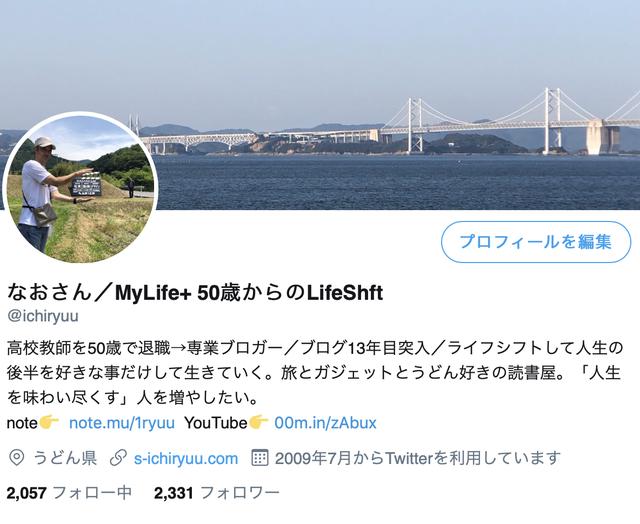 スクリーンショット 2019-08-01 8.28.59