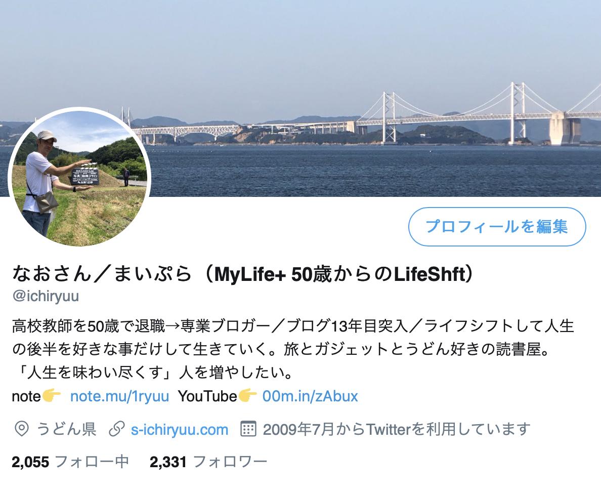 f:id:mypula_nao3:20190812111650p:plain