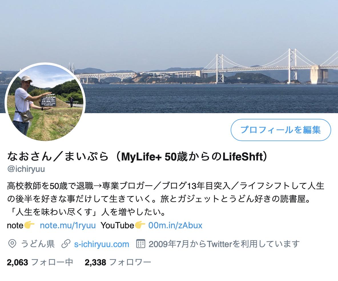 f:id:mypula_nao3:20190924091534p:plain