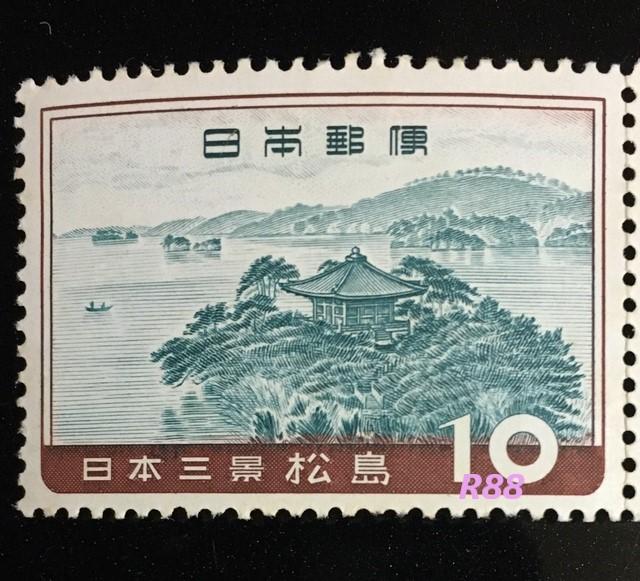 昭和35年(1960年)3月15日発行の日本三景松島の10円切手の画像