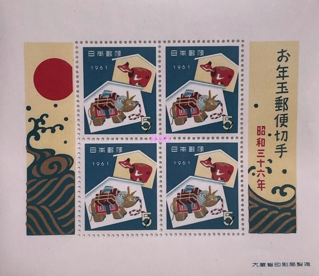昭和36年(1961年)お年玉郵便切手シート(丑年・赤べこ)の画像