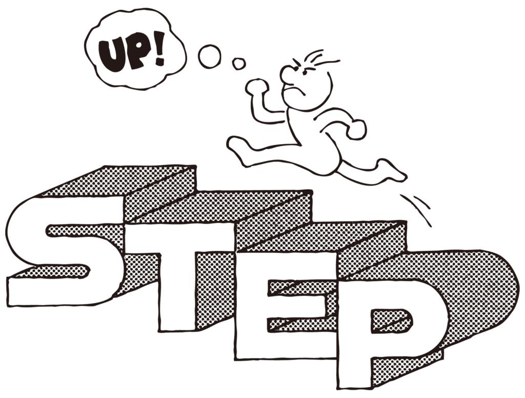 未来へつながる階段を駆け上っている画像