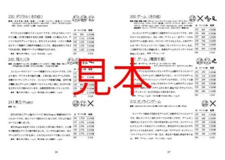 f:id:myrmecoleon:20110809185305j:image:left:w200