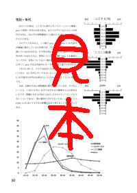 f:id:myrmecoleon:20120805033648j:image
