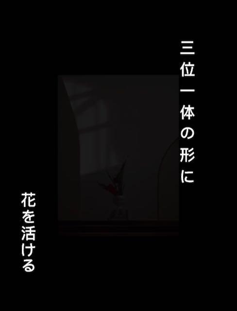 f:id:myrtus77:20210619214915j:plain