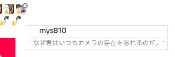 f:id:mys810:20180608232053p:plain