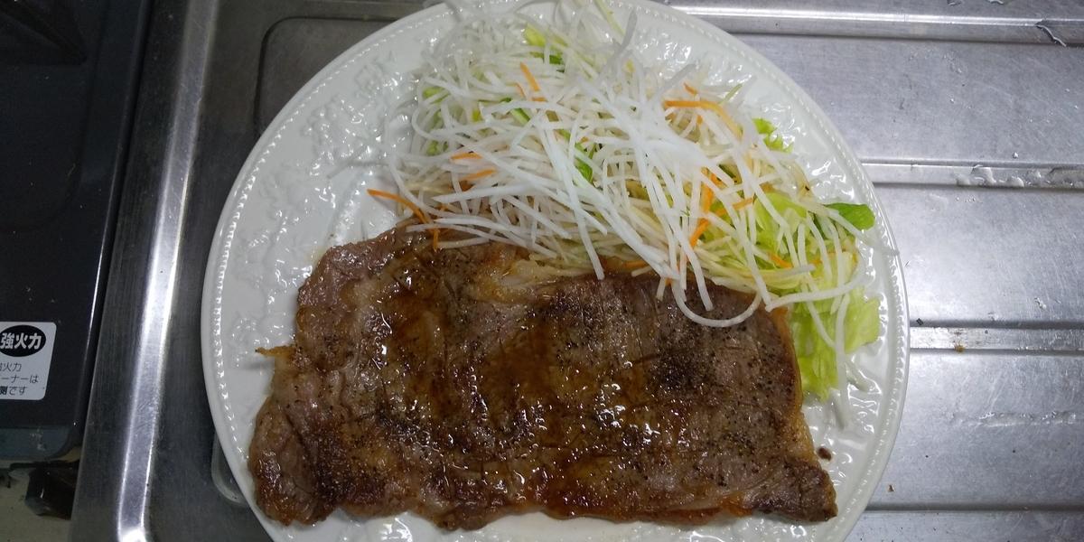 さつま姫牛 ステーキ