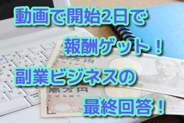 f:id:myself-shizen100:20191002195156j:plain
