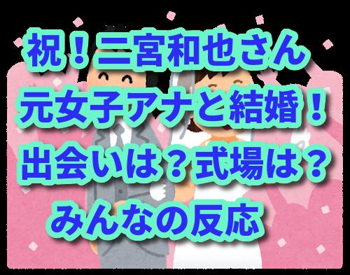 f:id:myself-shizen100:20191113014806p:plain