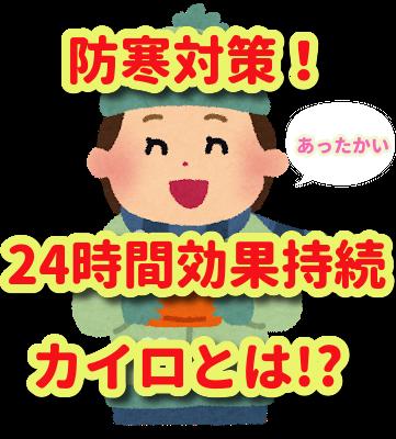 f:id:myself-shizen100:20191130204810p:plain