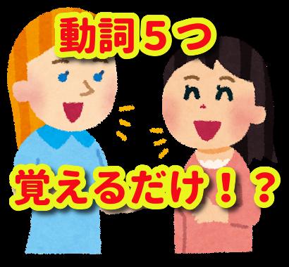f:id:myself-shizen100:20191212144227p:plain